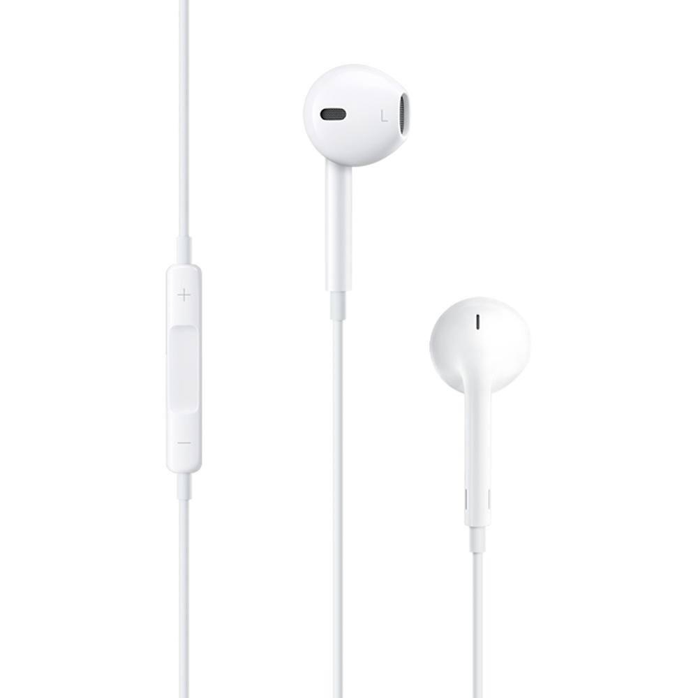 Apple EarPods - headphones for iPhone 5